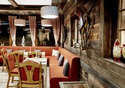 Das Alpenhaus Katschberg 1640 - Sankt Michael Im Lungau - Restaurant