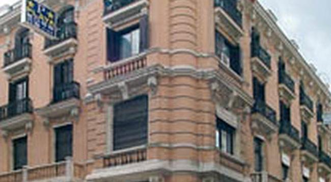 Hostal Playa - Madrid - Building
