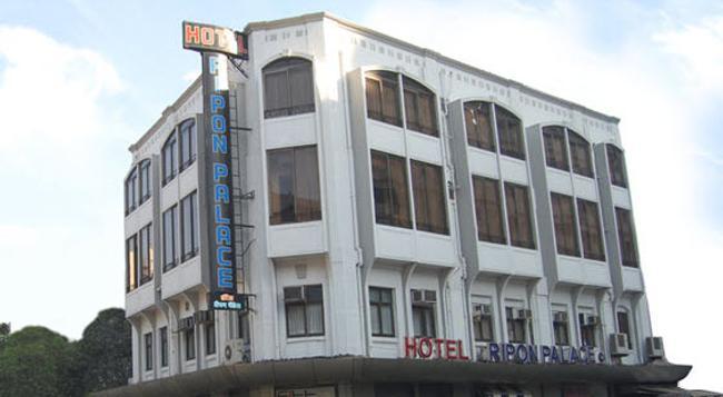Hotel Ripon Palace - Mumbai - Building
