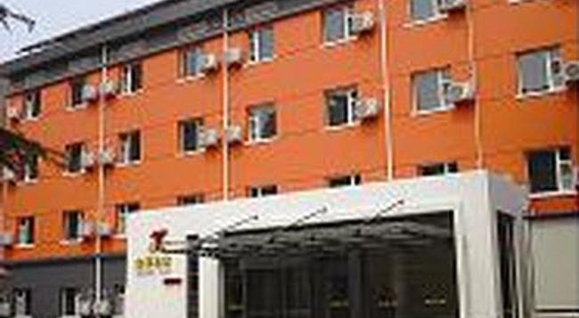 Jintai Xizhimen Hotel - Beijing - Beijing - Building