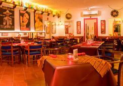 Hotel Amarte Maroma - Playa del Carmen - Restaurant