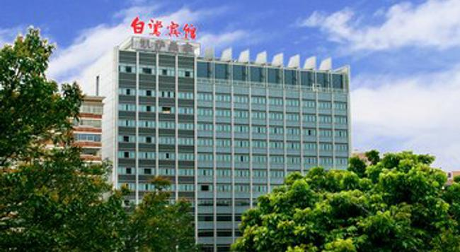 The Egret Hotel - Xiamen - Xiamen - Building
