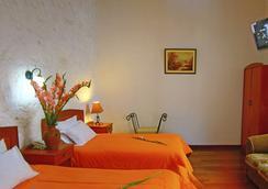 Majestad Boutique Hotel - Arequipa - Bedroom