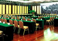 Beijing Jintai Hotel - Beijing - Conference room
