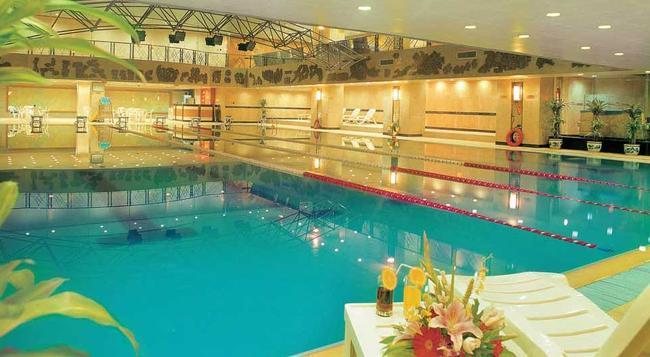 Beijing Jintai Hotel - Beijing - Pool