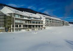 Ustedalen Hotell Geilo - Geilo - Building