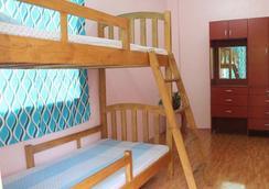 E-mo Dormitory - Hostel - Cebu City - Bedroom