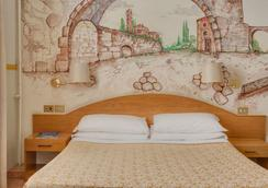 Hotel Washington - Rome - Bedroom