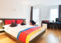 Hotel Allegra Zurich Airport - Kloten - Bedroom