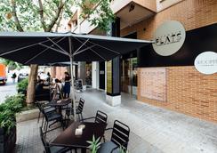Valenciaflats Ciudad de las Ciencias - Valencia - Restaurant