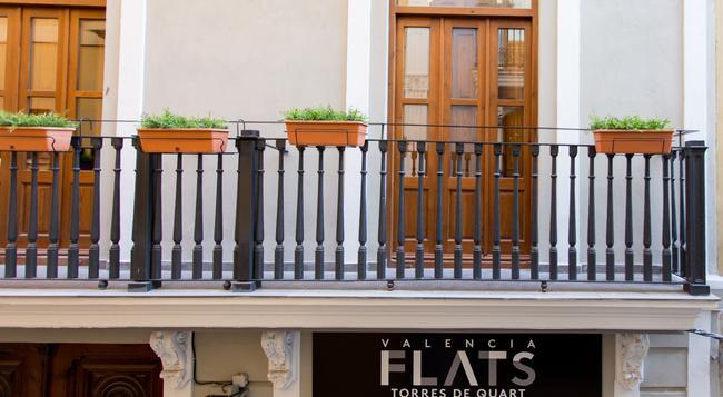 Valenciaflats Torres de Quart - Valencia - Building