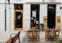 Valenciaflats Catedral - Valencia - Restaurant