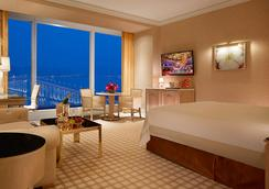 Wynn Macau - Macau - Bedroom