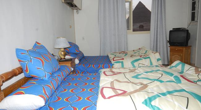 Pyramids View Inn Bed & Breakfast - Cairo - Bedroom