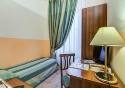Domus Carmelitana - Rome - Bedroom