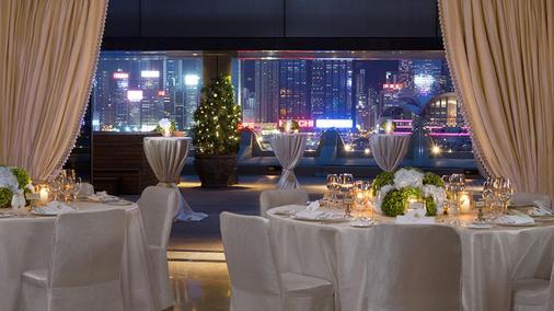 The Peninsula Hong Kong - Hong Kong - Meeting room