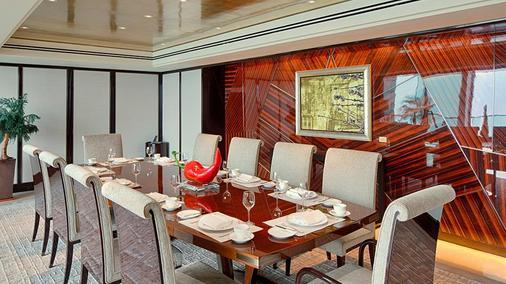 The Peninsula Hong Kong - Hong Kong - Dining room