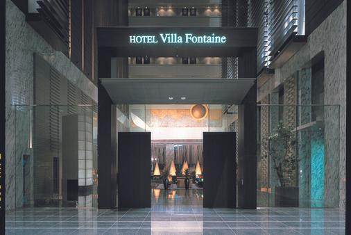 Hotel Villa Fontaine Tokyo-Shiodome - Tokyo - Building
