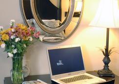 Inn at Mulberry Grove - Savannah - Attractions