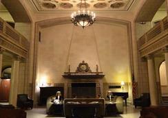 Hotel 340 - Saint Paul - Lobby