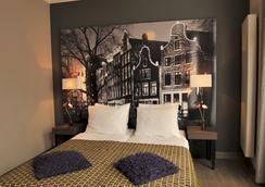 Hotel Citadel - Amsterdam - Bedroom
