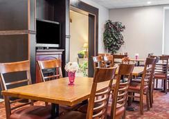 Quality Inn Airport - Buffalo - Restaurant