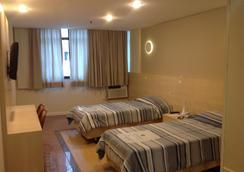 Metrópole Rio Hotel - Rio de Janeiro - Bedroom
