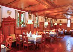 Landhotel Martinshof - Munich - Restaurant