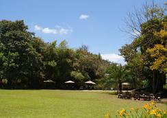 Moivaro Coffee Plantation Lodge - Arusha - Patio
