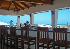 The Swahili House - Zanzibar - Bar