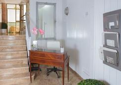 Alhambra Zoom Hostel - Granada - Lobby
