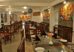 Amaara Sky Hotel - Kandy - Restaurant