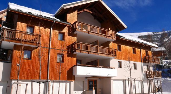 Vacancéole - Au Coeur Des Ours - Les Deux Alpes - Outdoor view