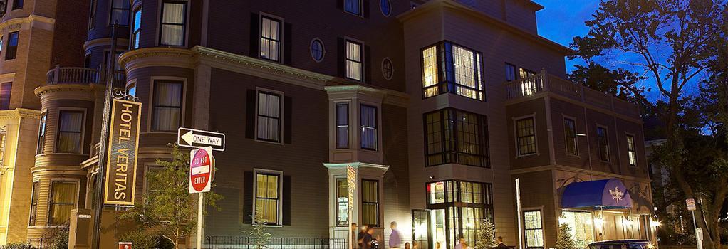 Hotel Veritas - Cambridge - Building
