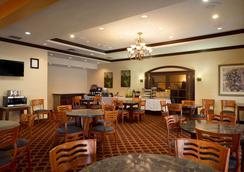 Ramada Kissimmee Downtown Hotel - Kissimmee - Restaurant