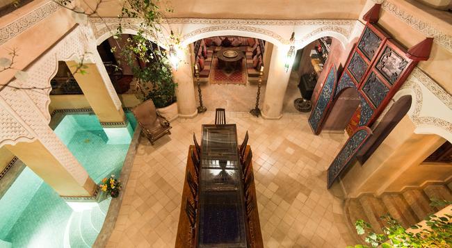 Riad Lorsya - Marrakesh - Building