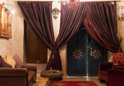 Riad Lorsya - Marrakesh - Bedroom