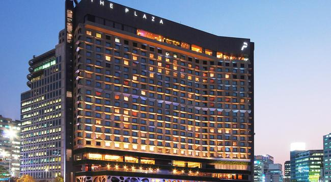 The Plaza Seoul, Autograph Collection - Seoul - Building