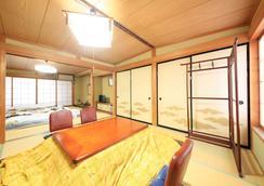 Yudanaka Seifuso - Yamanouchi - Bedroom