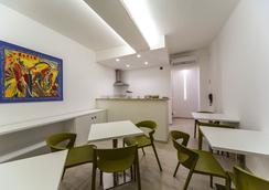 Domus Terenzio - Rome - Bar