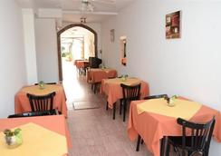Hotel Francesco - San Rafael - Restaurant