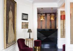 Maison Malesherbes By Happyculture - Paris - Lobby