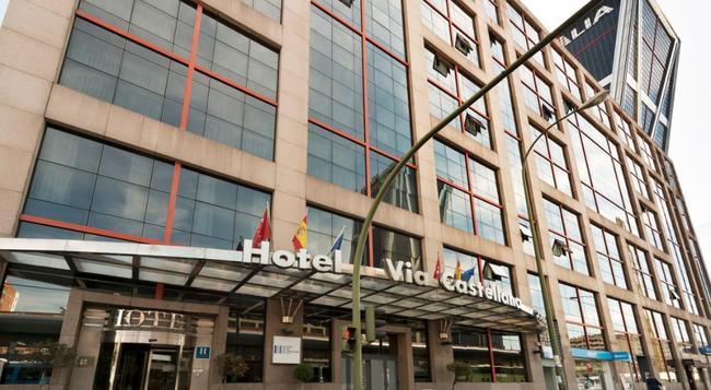 Hotel Via Castellana - Madrid - Building