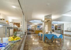 Aparthotel Playasol Jabeque Soul - Ibiza - Restaurant
