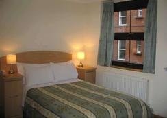 Seven Dials Hotel - B&B - London - Bedroom