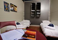 Qbe Hotel Heizhaus Berlin - Berlin - Bedroom