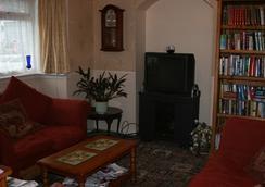 Glenview Guest House - Oban - Living room