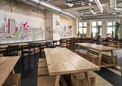 Generator Berlin Mitte - Berlin - Restaurant
