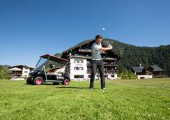 Hotel das liebling - Adults Only - Pertisau - Golf course