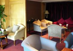 Grand Coloane Resort - Macau - Lounge